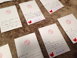 出典:http//wedding.ifworks.com/?p\u003d449. 親族宛に結婚式の席札に書くメッセージは