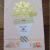 【ウェディングカードデザイン集】簡単に手作りを楽しめる作り方をまとめてチェック!