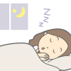 ダイエットに良い睡眠中の姿勢とは?