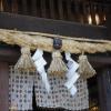【正月飾り】紙垂は手作りできる!簡単にできる材料と作り方は?